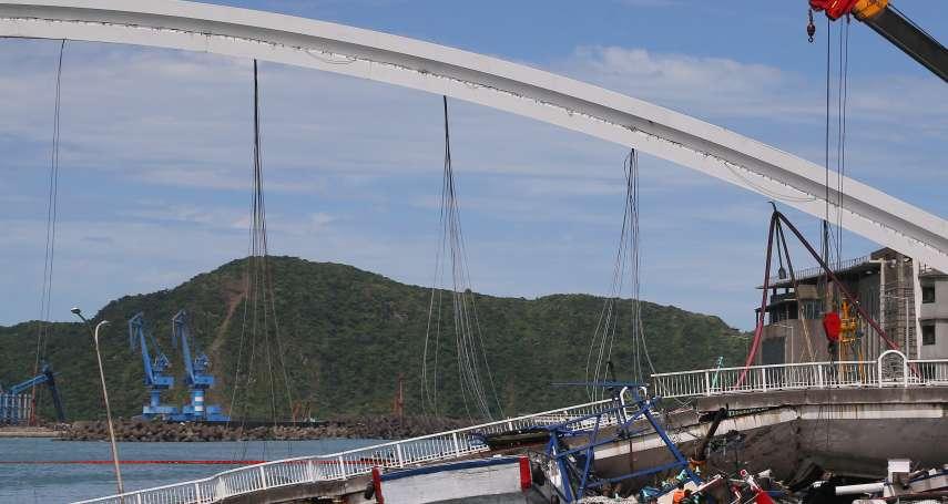 「南方澳大橋事故」調查出爐!運安會:檢測僅目視、鋼絞線早已鏽蝕
