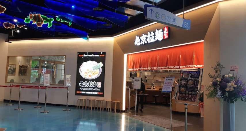 韓流發威帶動高雄消費 二大百貨餐廳爭相開幕