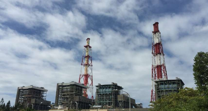 陳立誠觀點:深入探討馬案蔡案煤電占比—兼覆經濟部