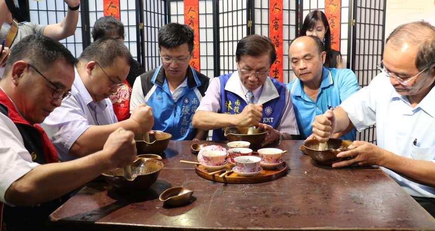 南投世界茶博會第十年 國慶日起「南投開茶趴」
