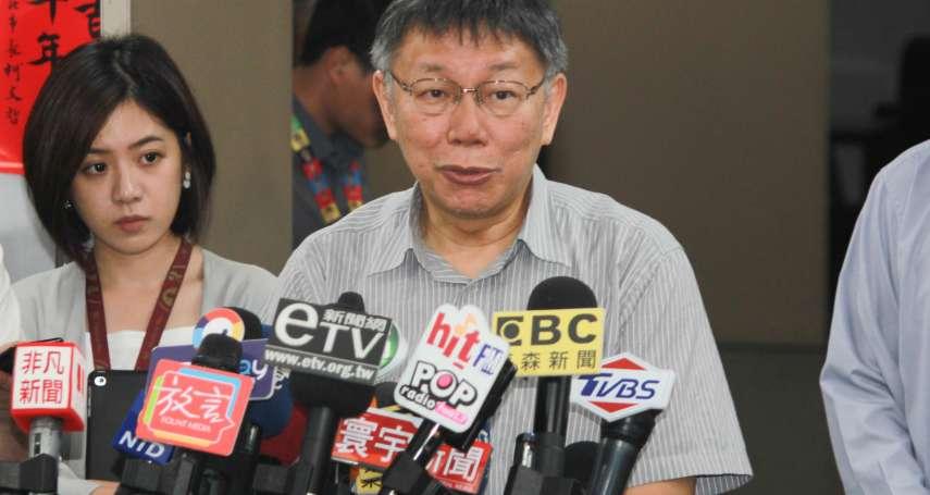 港示威者遭警開槍!柯文哲籲北京面對問題「200萬人不可能只為一條法律上街頭」