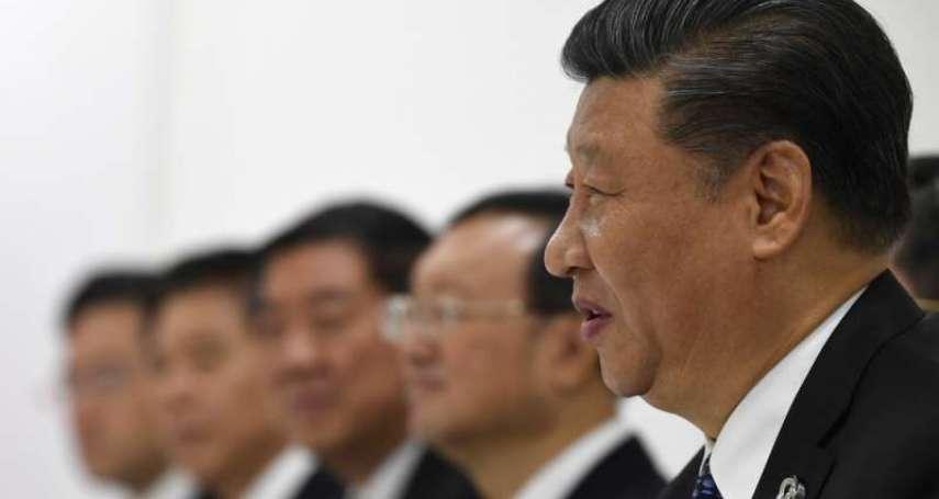 趙春山觀點:沒有「台灣」的中共四中全會,三座大山繞不開兩岸