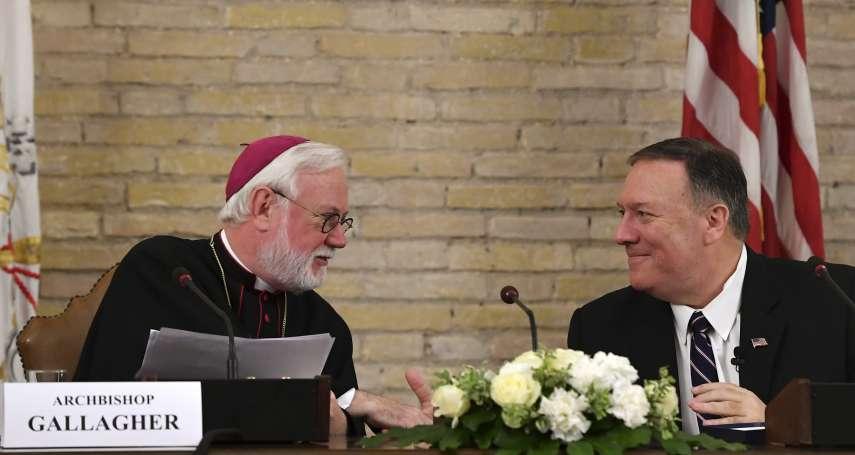 不看好中梵共同任命主教》龐畢歐訪教廷提倡宗教自由 見教宗談香港「反送中」、「中梵協議」