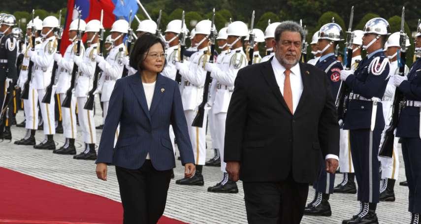 新新聞》中華民國邦交國歸零會怎麼樣?