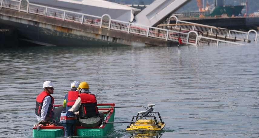 南方澳斷橋調查報告出爐!運安會:宜蘭縣府移交至航港局後3年未檢測