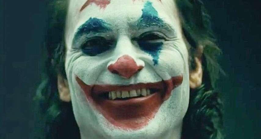 曾奪12人性命血洗影廳,電影「小丑」遭維安控場…導演嗆:為何基努李維不用被質疑?