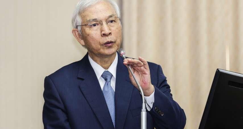風評:「老實樹」楊金龍,央行政策全都露