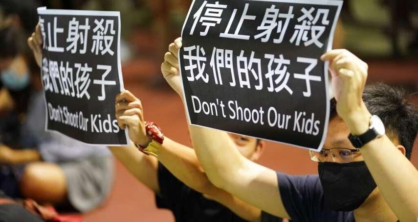 「反送中」挨槍學生剛取出體內彈片、離開加護病房,旋遭港府提告「參與暴動」、「襲警」