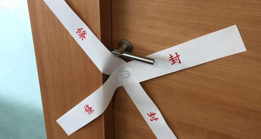 劉邦繡觀點:吹哨者保護傘的界線何在?