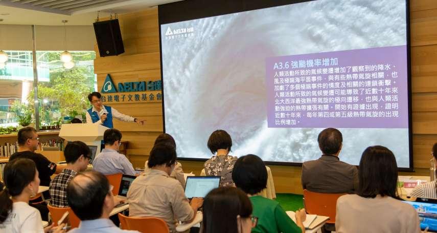 地球罕見大災難,未來將成家常便飯!極端氣候事件將加劇台灣水資源危機