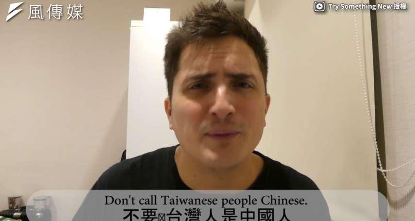 中西文化大不同,外國人眼中的台灣禁忌, 網:最後一點真的會暴怒!【影音】