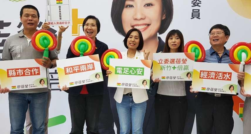 國會黨美女剌客搶攻竹市立委 雙「瑩」合體籲終結藍綠惡鬥
