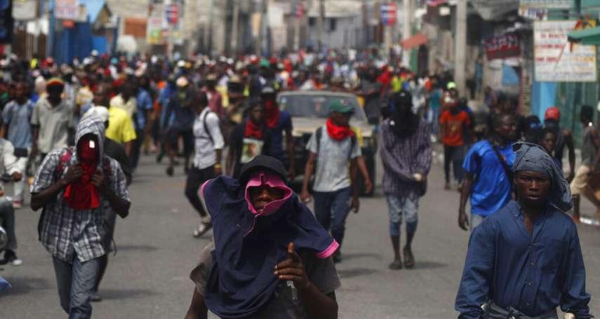 我友邦海地反政府示威延燒!沒有燃料、交通阻斷,全國千萬人口面臨人道危機