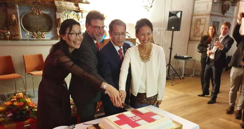台灣慶祝國慶,中國蠻橫打壓》喜來登飯店拒借場地,我駐瑞典代表處到博物館辦國慶酒會