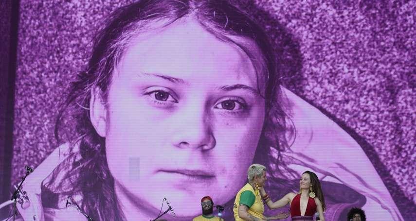 「他們再也不能掌控我,我終於自由了!」瑞典環保少女歡度18歲生日:通貝里的傳奇與爭議