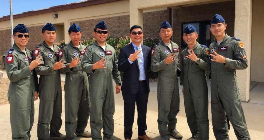 藍委許毓仁、江啟臣出席美台國防工業會議 韓國瑜國政顧問團同行