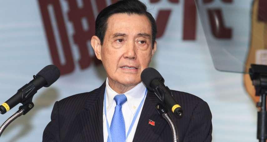 趙春山觀點:台灣需要的是「憂患意識」不是「芒果乾」