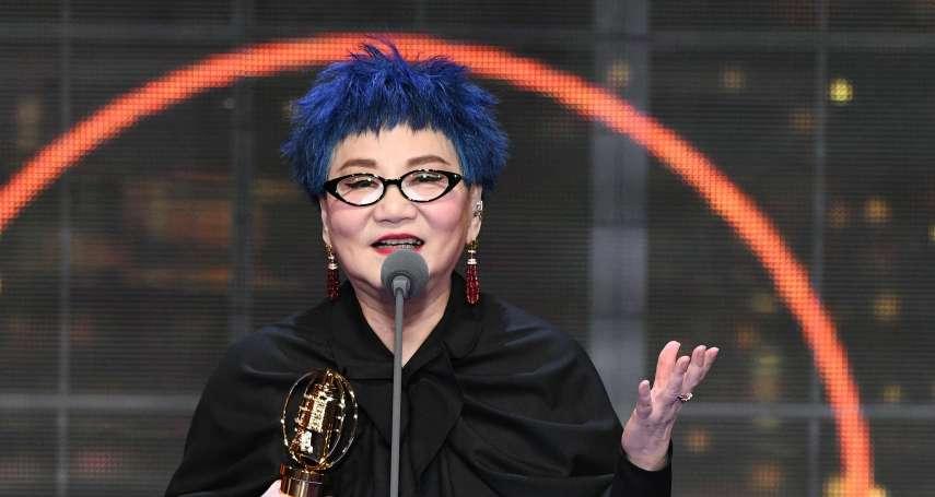 金鐘獎》「綜藝教母」張小燕獲頒終身成就獎 向觀眾說再見太催淚
