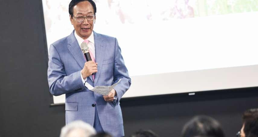 提國政建言「智慧科技島」 郭台銘籲:選對人,台灣才會起飛!