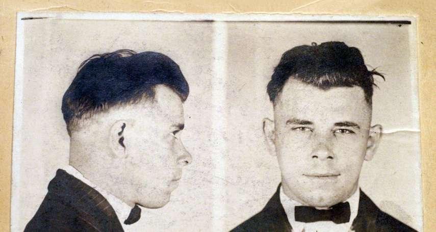 他是20世紀初美國的「頭號全民公敵」,他到底怎麼死的?大盜迪林傑將被開棺驗屍!