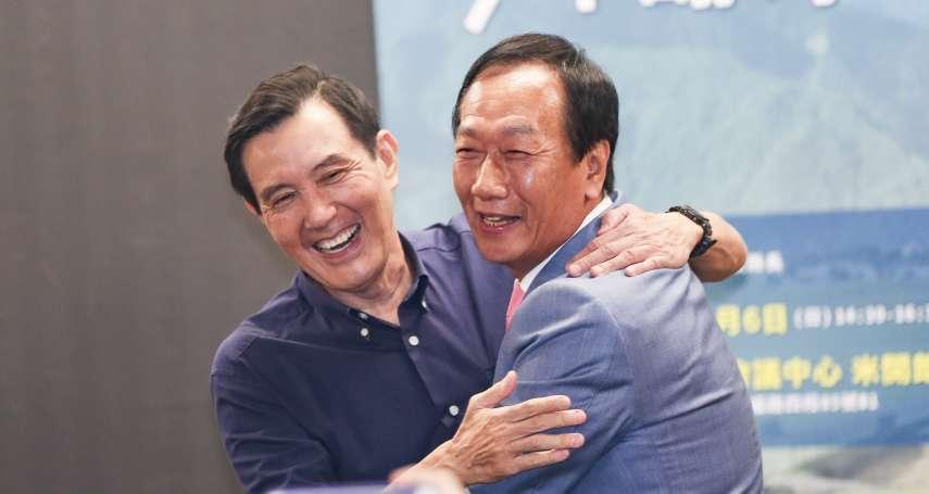 風評:當擁抱成為黨紀處分的依據