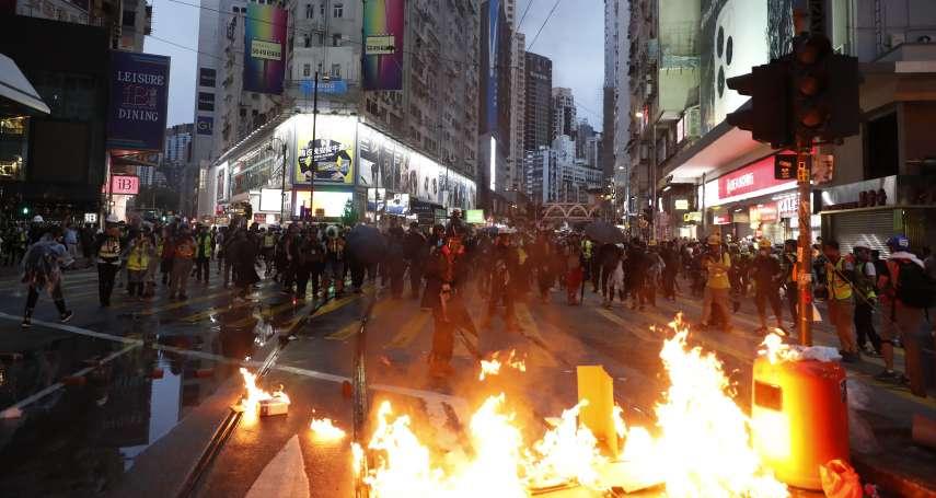 中港關係70年:中國因素如何催生「港獨」與香港本土意識