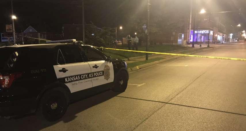 槍與血的國度》美國堪薩斯市爆槍擊慘案:4人死亡、9人輕重傷、2名凶嫌在逃
