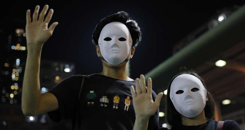 觀點投書:遮臉只顯示理虧,蒙面稱不上革命