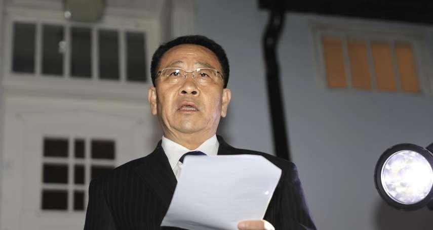 破局!朝美「無核化」談判草草收場,北韓特使金明吉:責任全在美國,障礙須完全掃除