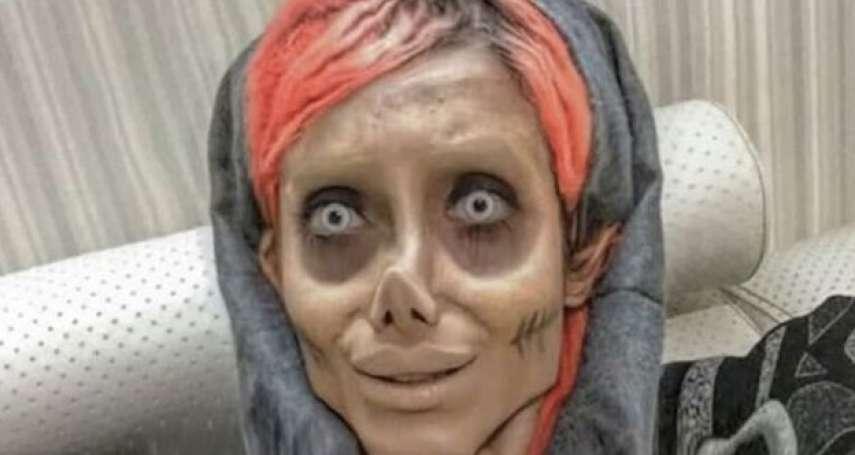 伊朗網紅「殭屍裘莉」被抓了!官方指控「褻瀆神明」、「鼓勵年輕人腐敗」,引發網友不滿