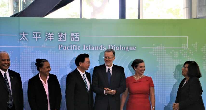 台美首屆太平洋對話》「我代表川普和龐畢歐來參加」美國務院副助卿孫曉雅:台灣貢獻良多,是太平洋區域良善力量