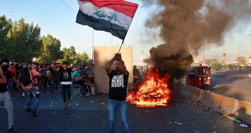 這是最好的時代,也是最壞的時代:「伊斯蘭國」覆滅、原油產量創新高,為什麼伊拉克卻發生全國大示威?