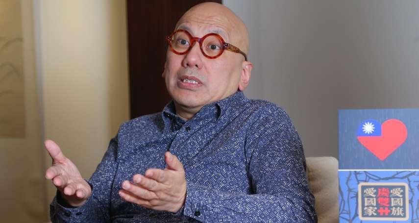 專訪》宋緒康:「不讓拿國旗變成立場問題!」 民間版國慶大會萬人唱國歌、祭國父