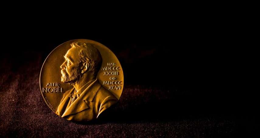 佛洛伊德被提名32次仍空手而歸,還有多組學霸夫妻、父子、兄弟檔...歷屆諾貝爾醫學獎知多少