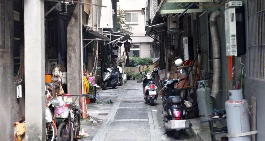 10年看盡台北貧困家庭!工人爸爸慟「我不會教小孩」,社工道出窮人難翻身關鍵