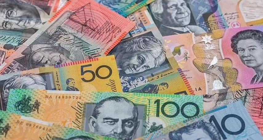 投資澳幣的黃金時間?關注澳洲聯儲和美元走勢創造年10%報酬!