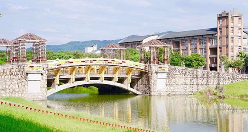 你「返校」了嗎?盤點全台7間最美校園:彩虹橋、夢幻溜滑梯…在這裡上課真的好幸福
