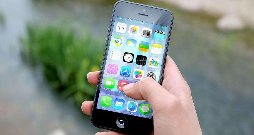 人民幣真香?蘋果最新作業系統「動手腳」 港澳版iPhone移除中華民國國旗