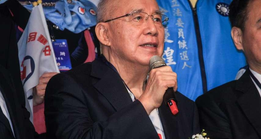 工商界挺韓國瑜後援會成立 吳伯雄:國民黨很多蕭何、韓信、張良幫韓國瑜