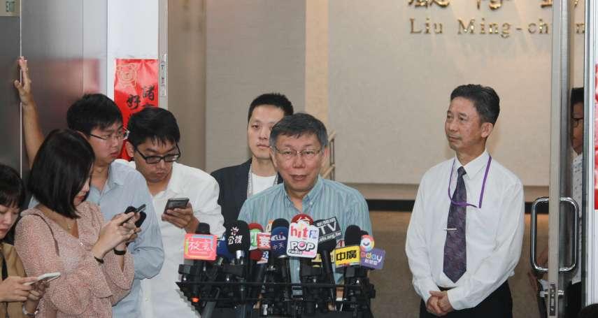 談「台灣人戴口罩是怕被口水噴到」挨批 柯文哲:我不選總統,他們這麼焦慮幹什麼