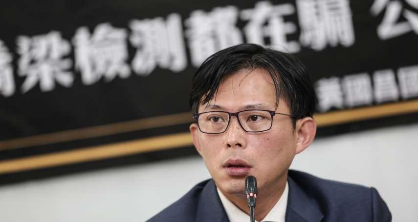 「董事們只在意林氏家族皇朝的延續...」黃國昌砲轟大同治理不彰,呼籲外資支持