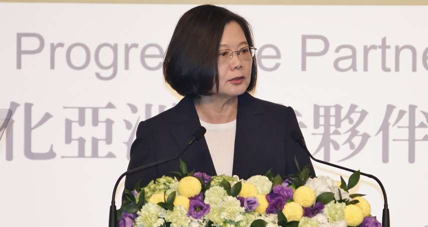 出席玉山論壇 蔡英文籲國際上理念相近國家「繼續與台灣同行」