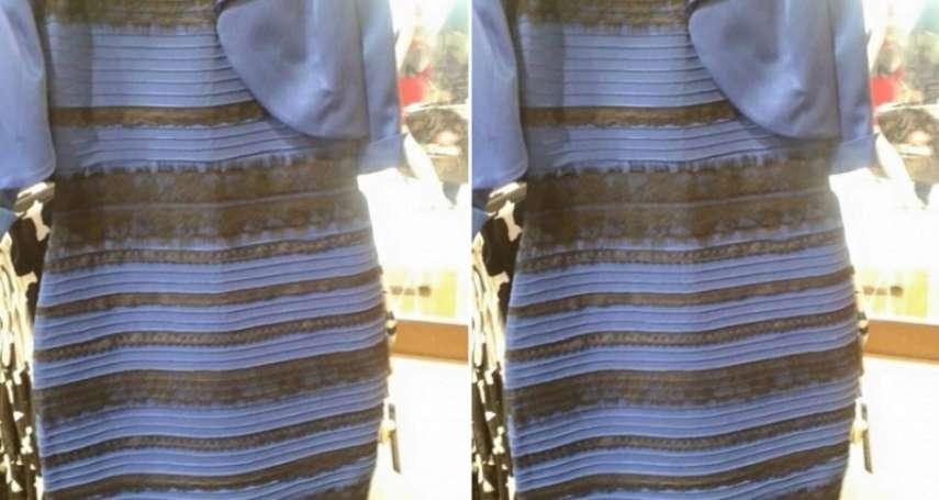 那件白金藍黑洋裝,眼見不能為憑:《慣性思考大改造》選摘(1)
