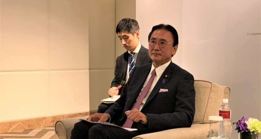 2020玉山論壇》擴大安保合作圍堵中國 日本眾議員古屋圭司:提醒太平洋島國勿入債務陷阱