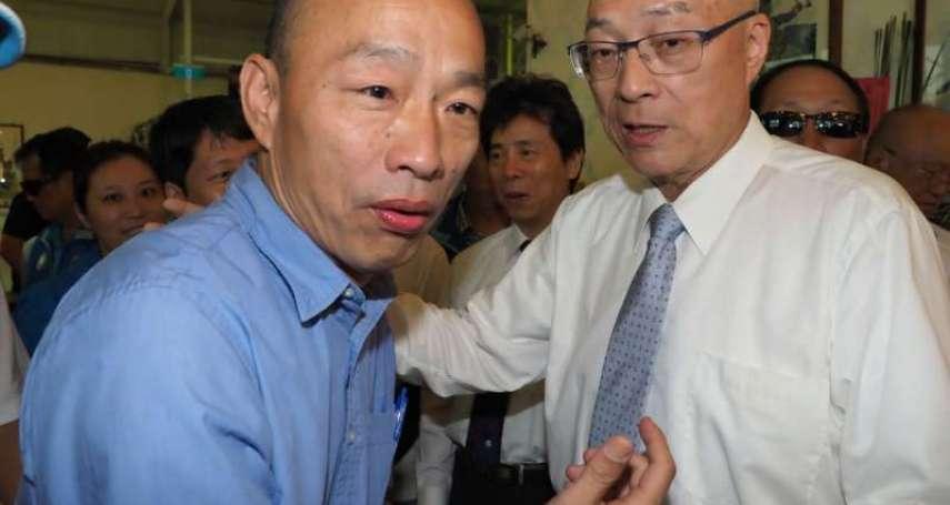 觀點投書:韓國瑜選情低迷,吳敦義沒有責任嗎?
