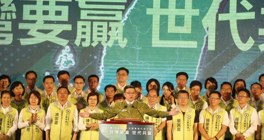 新新聞》香港抗爭相助,綠營立委上看55席過半邊緣