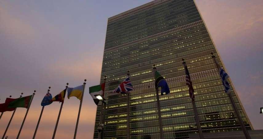 聯合國193個成員國,只有129個繳了會費!聯合國秘書長告急:大家再不繳錢,11月就發不出薪水了