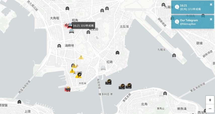 中國官媒痛批「護航暴徒」,蘋果緊急轉向!香港抗爭即時地圖遭下架,App Store稱「襲警、危害公共安全」