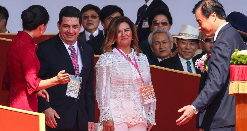 感謝巴拉圭在WHA為台發聲 蔡英文:民主是台巴共同優勢