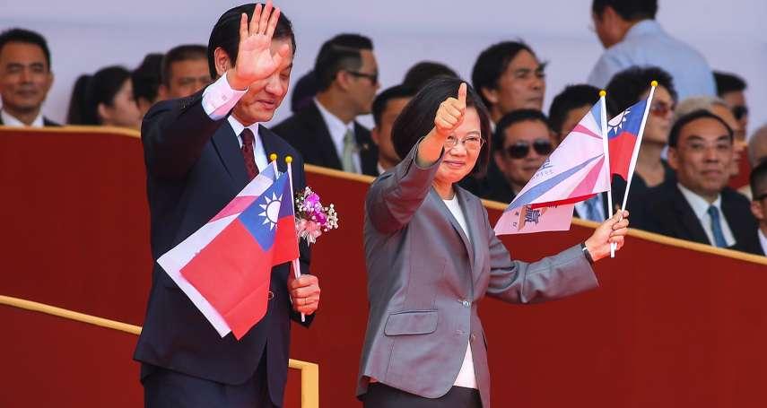 蘇永欽觀點:中華民國臺灣─怎麼解讀憲法的國家定位